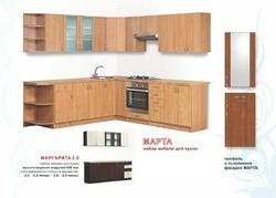 Кухня Марта Абсолют