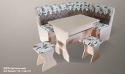Кухонный Комплект Мираж Лион