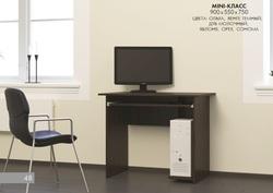Стол компьютерный Мини-класс