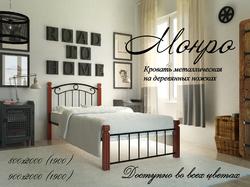 Кровать Монро односпальная