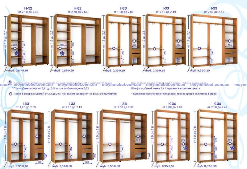 шафа купе універсал фотодрук купити в україні фото ціна замовлення