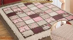 Одеяло-покрывало Николетта