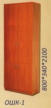 Шкаф офисный ОШК-1