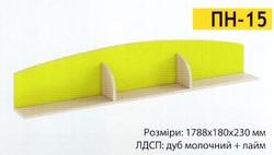 Полка навесная ПН-15