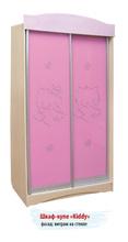 Шкаф-купе Kiddy розовый