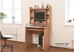 Стол компьютерный Школьник-люкс