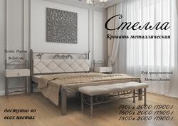 Кровать Стэлла