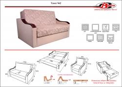 Кресло Токио 2 Веста