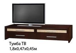 ТВ-тумба С-1