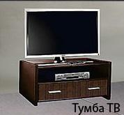 ТВ-тумба С-2