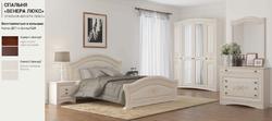 Спальня Венера Люкс 2