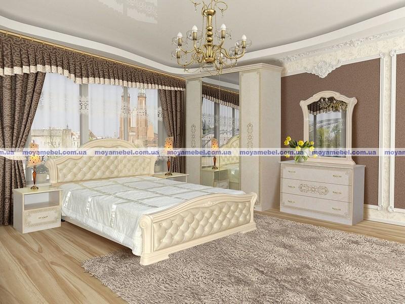 спальня венеция новая пино беж мебельной фабрики світ меблів фото цена