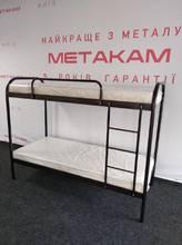 Кровать Relax Duo (Релакс дуо)